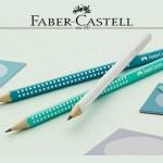 Bleistifte von Faber-Castell zur Einschulung in der Schultüte.