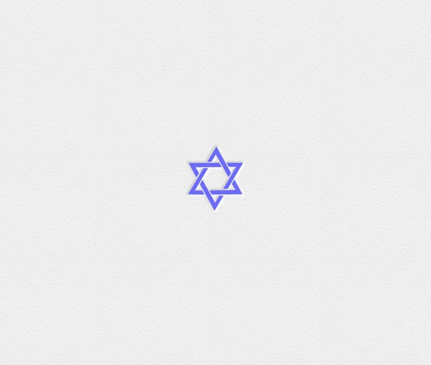 White  Bar Mitzvah Invitation or Bat Mitzvah Invitation With Blue Star Of David.