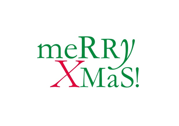 "Online White Christmas card with the green-pink phrase ""merry xmas""."